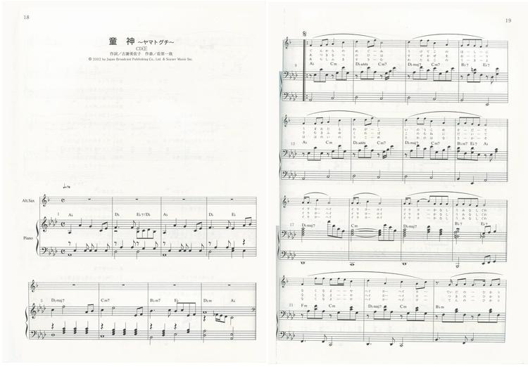 买萨克斯简谱-DOREMI 萨克斯风 中音 的邱比特 附CD 前100名进口乐谱满100元就