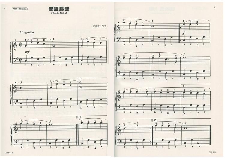 M314 日本DOREMI 快乐的古典主题曲集