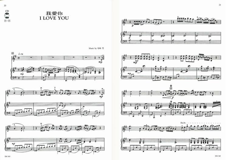 dm365 日本doremi cd 乐谱 婚礼宴会小提琴曲集