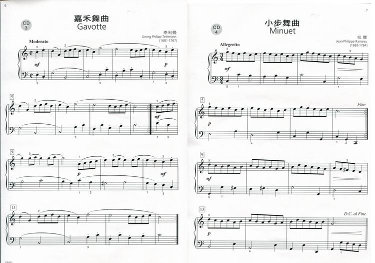著名经典钢琴曲简谱